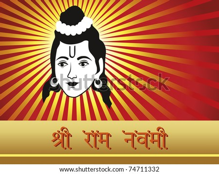 abstract rays background with god rama face, vector illustration