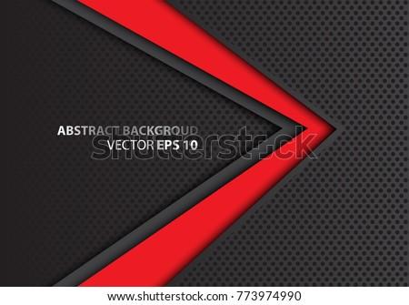 abstract red arrow on dark gray