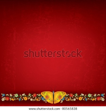 abstract red grunge background with floral ornament and butterfly