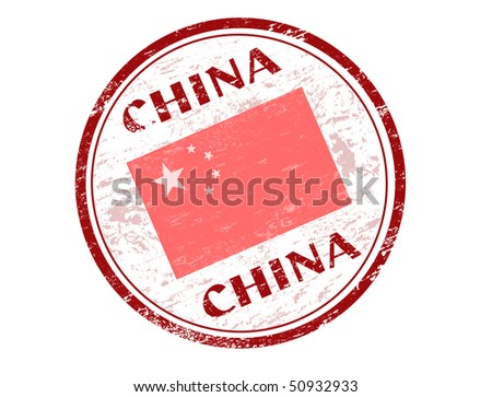 Abstract red grunge rubber stamp with the name of China written inside the stamp more available
