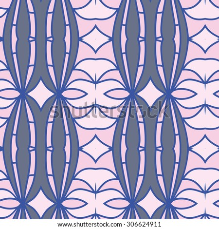 Abstract seamless ornament pattern. the kaleidoscope effect. Ethnic damask motif. Vintage style pattern. Vector illustration #306624911
