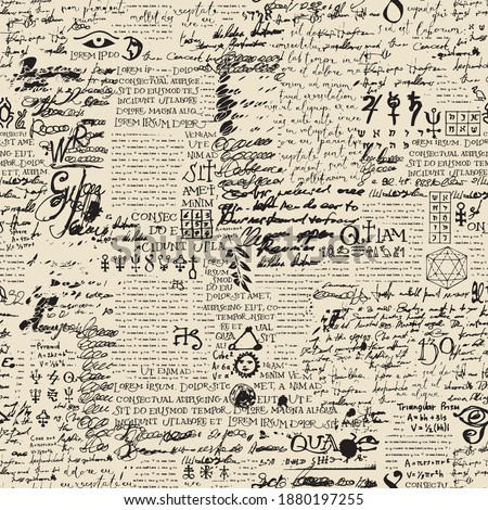 Abstract seamless pattern with handwritten text Lorem Ipsum, unreadable scribbles and blots on the old newspaper page. Vector repeating background. Suitable for wallpaper, wrapping paper, fabric