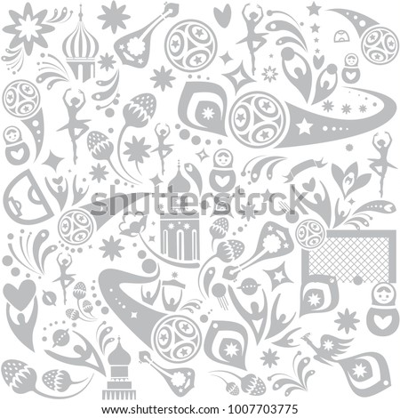 Abstract soccer championship, world competition, gray color background, dynamic shapes and lines seamless pattern, vector template, football, sport, symbols and icons, concept invitation print