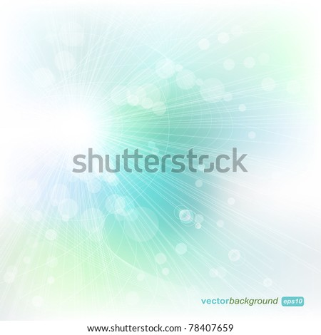Abstract soft sun lights, vector illustration