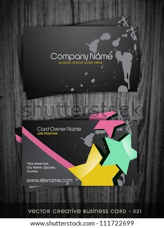 abstract style vector business card template