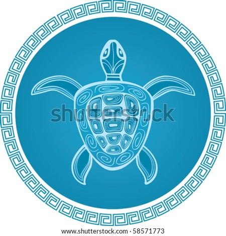abstract turtle vector symbol - stock vector