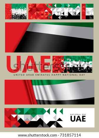 Abstract UAE Flag, United Arab Emirates Backgrounds (Vector Art)