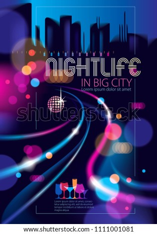 Abstract urban night light bokeh defocused background. Effect vector beautiful background. Blur colorful dark background with cityscape, buildings silhouettes skyline.