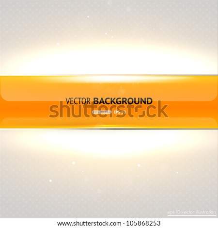 Abstract vector glow background