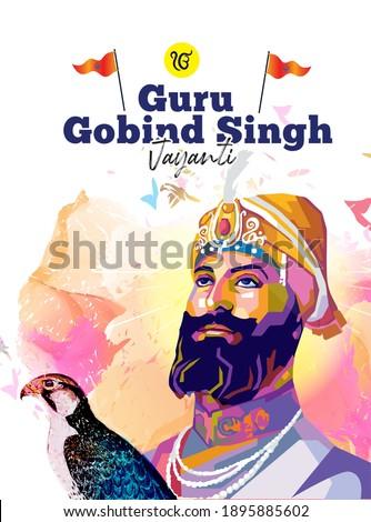 abstract vector illustration of God Guru Gobind Singh Jayanti celebration