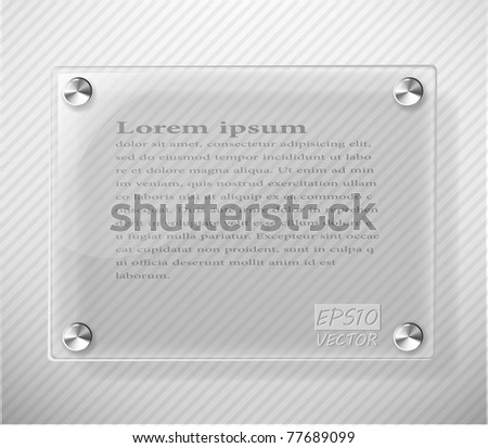 abstract vector plane on white wall eps 10 - stock vector