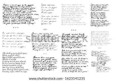 Abstract vintage background of illegible ink-written poetry isolated on a white background. Set of 11 hand-written poems. Vector illustration Сток-фото ©