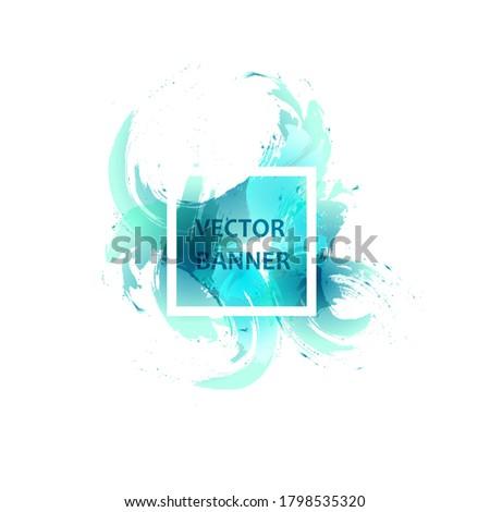 abstract watercolor splash