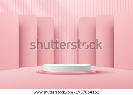 Abstract white cylinder pedestal podium, Light pink empty room, Vertical stripes pattern. Vector rendering 3d shape, Cosmetic product display presentation. Pastel room minimal wall scene.