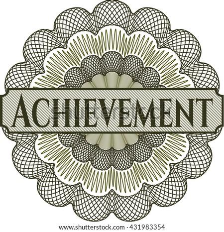 Achievement rosette or money style emblem