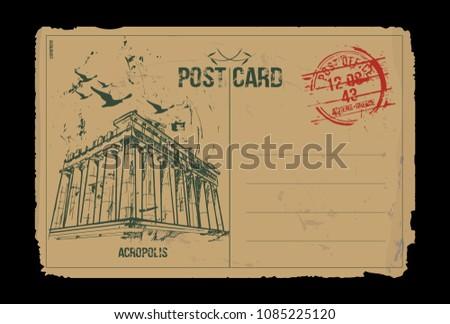 acropolis athens  greece post