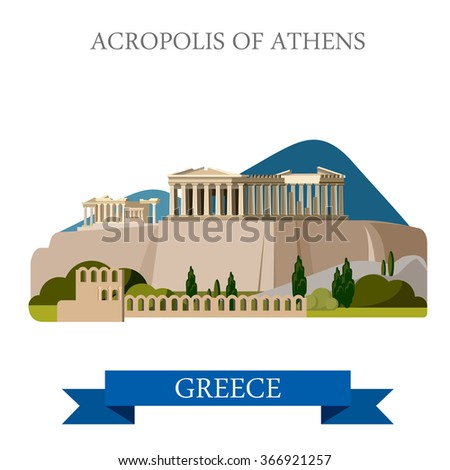 acropolis of athens ancient
