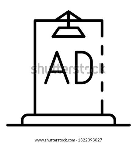 Ad city lightbox icon. Outline ad city lightbox vector icon for web design isolated on white background