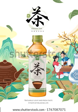 Ad template for green tea, 3d illustration bottle mock-up with ancient Chinese couple enjoying refreshing tea, Chinese calligraphy translation: Tea, Taste like freshly brewed
