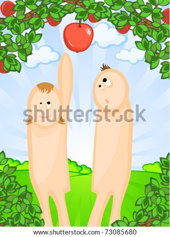 adam and eve in the garden of