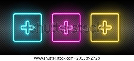 add, box neon vector icon. Illustration neon blue, yellow, red icon set. Photo stock ©