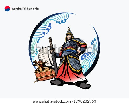 admiral yi sun shin and turtle