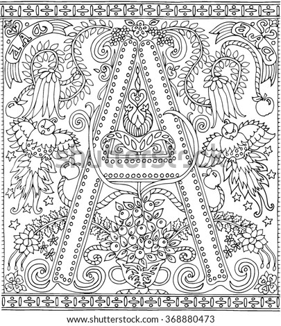 relaxing coloring books for adults adult coloring book art alphabet letter a zen relaxation