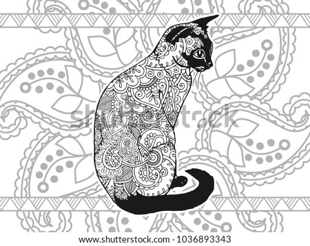 Adult Coloring Bookpage Of A Cat With Ornamental Background For Relaxing Stress Released