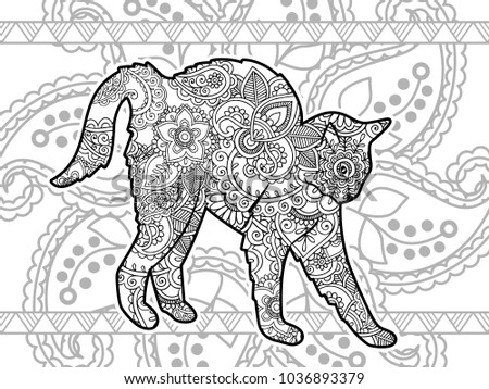 Royalty-free Elephant in jungle coloring page.… #420292414 Stock ...