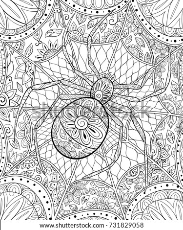 adult coloring page a cute