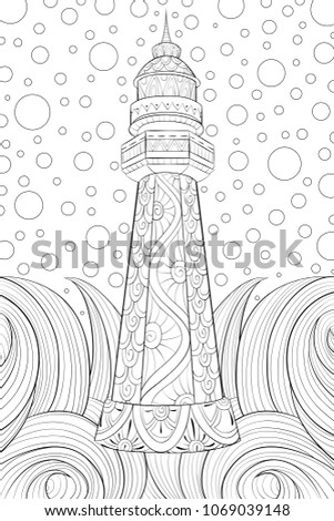 Adult coloring page,book a castle on the waves  for relaxing.Zen art style illustration.
