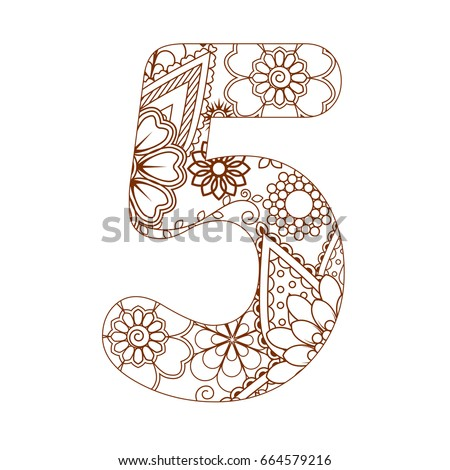Royalty Free Floral Alphabet Letter Coloring Book