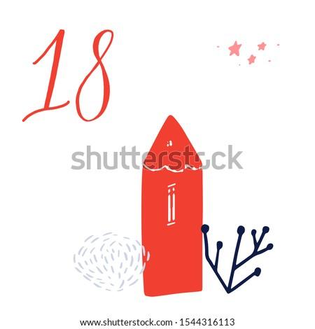 advent calendar  day 18 cute