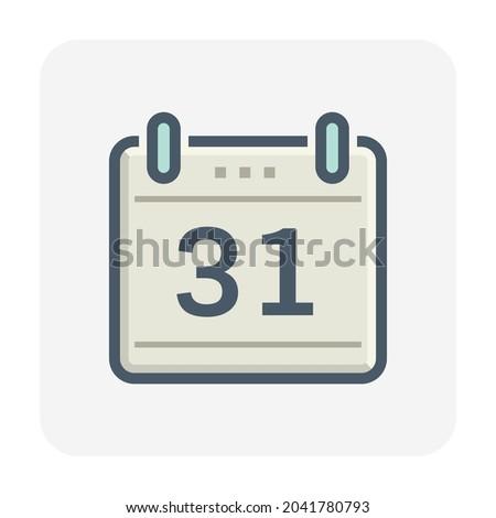 advent calendar vector icon