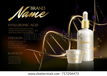 Advertising poster for cosmetic product for catalog, magazine. Vector design of cosmetic package. Natural oil with vitamins or hyaluronic acid. Vector illustration with isolated objects