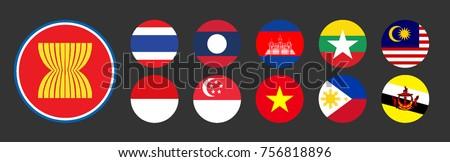 AEC Asean Economic Community flags