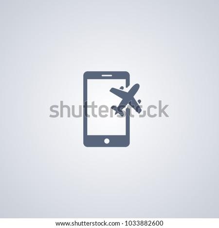 Aero mode icon, vector best flat icon on white background , EPS 10