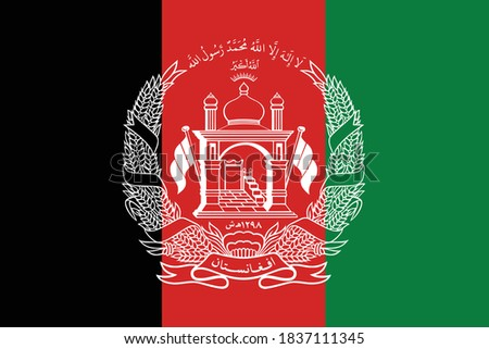 afghanistan national flag