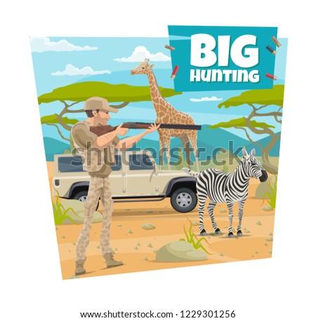 african safari hunt adventure