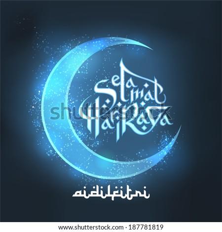 Aidilfitri graphic design. Selama t Hari Raya Aidilfitri literally means Feast of Eid al-Fitr