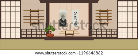 Aikido dojo in asian style. Flat vector Illustration.