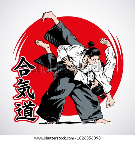 aikido fighters martial arts