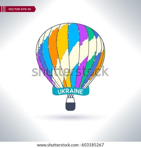 Air balloon icon. Fly transport sign. Airship travel symbol. Vector #603185267