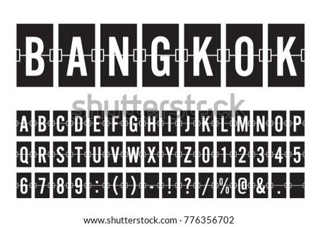 Airport Mechanical Flip Board Panel Font - White Font on Dark Background Vector Illustration