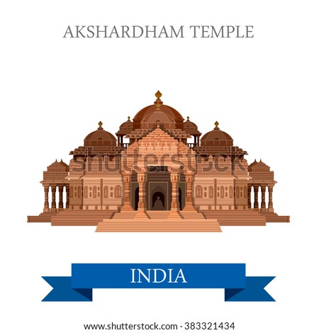 Akshardham Hindu Temple in New Dehli, India. Flat cartoon style historic sight showplace attraction web site vector illustration. World countries cities vacation travel sightseeing Asia collection.