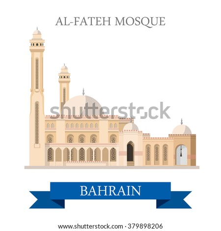 Al-Fateh Mosque in Bahrain. Flat cartoon style historic sight showplace attraction web site vector illustration. World countries cities vacation travel sightseeing Asia collection.