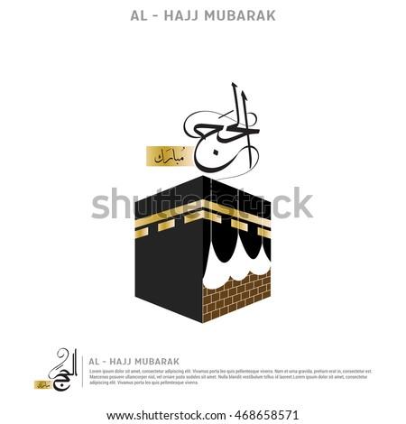 al hajj mubarak creative