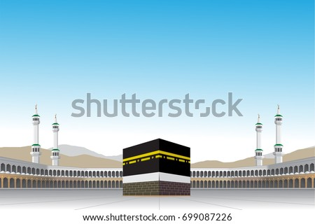 Al-Haram Mosque Mecca or Makkah, Saudi Arabia