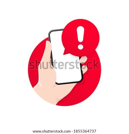 Alert message mobile notification. Danger error alerts, smartphone virus problem or insecure messaging spam problems notifications on phone screen, spammer alertness flat vector illustration