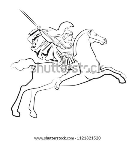 alexander macedonian on